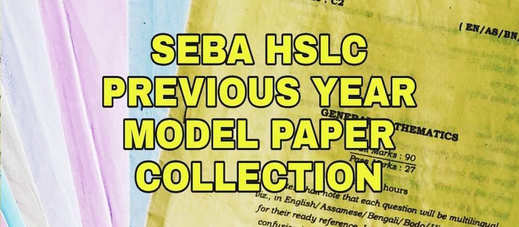HSLC Question Paper Pdf Download collection for class 10