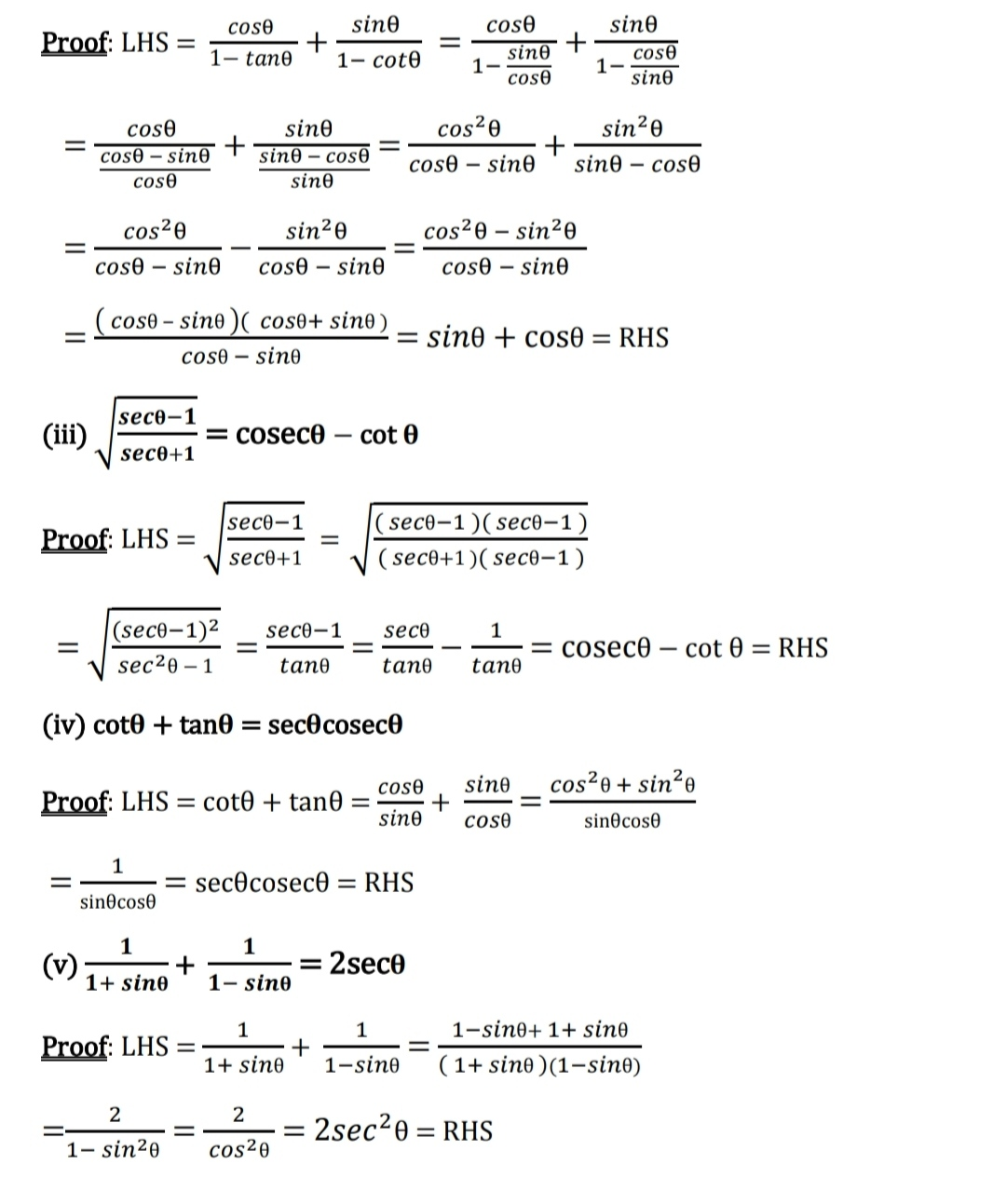 Class 10 Maths Chapter 8 ex 8.4 trigonometry complete solution