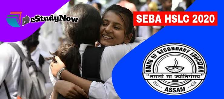 Assam hslc 2020 results