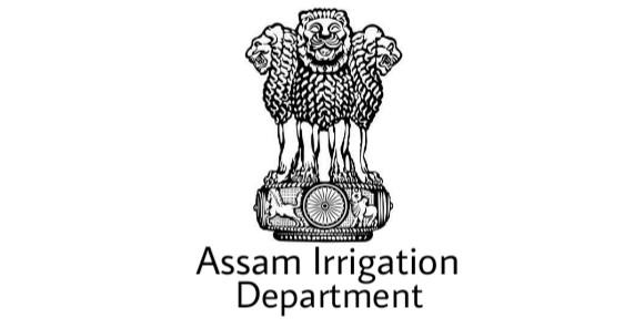 assam irrigation 2020 result