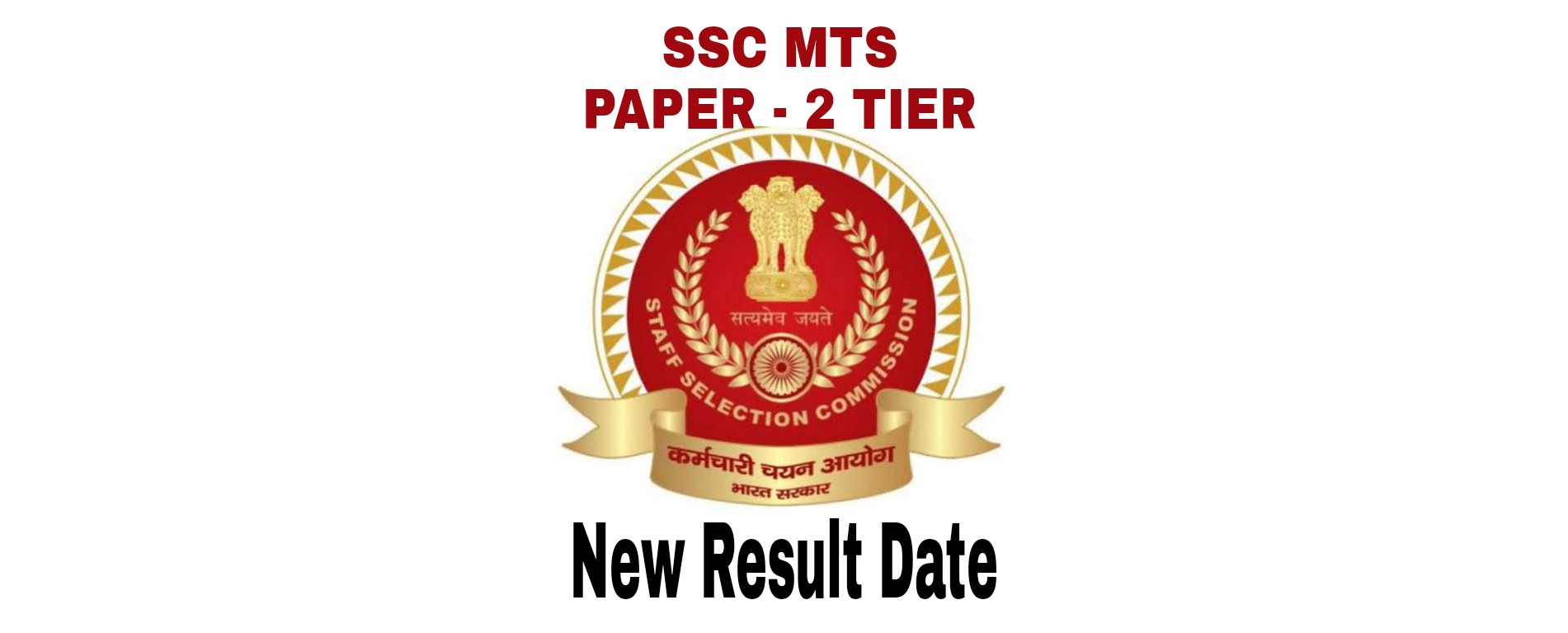 SSC MTS PAPER 2 New Result Date as Postponed due to Covid 19