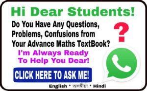Class 10 advance Mathematics maths ncert seba cbse